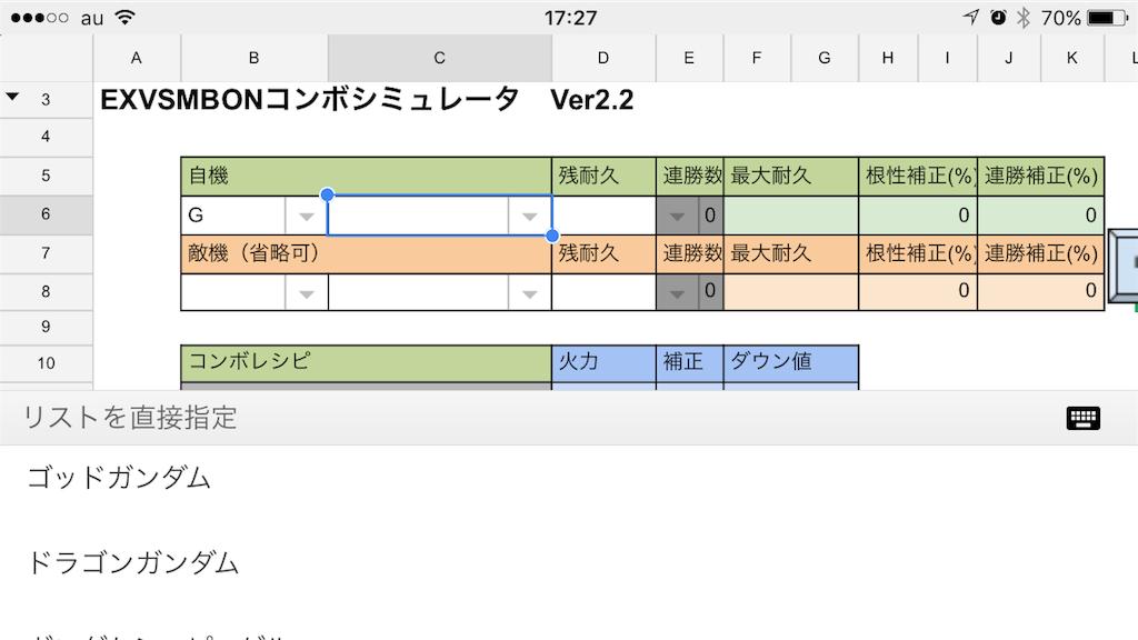 f:id:nosuke0213:20161001200536p:image
