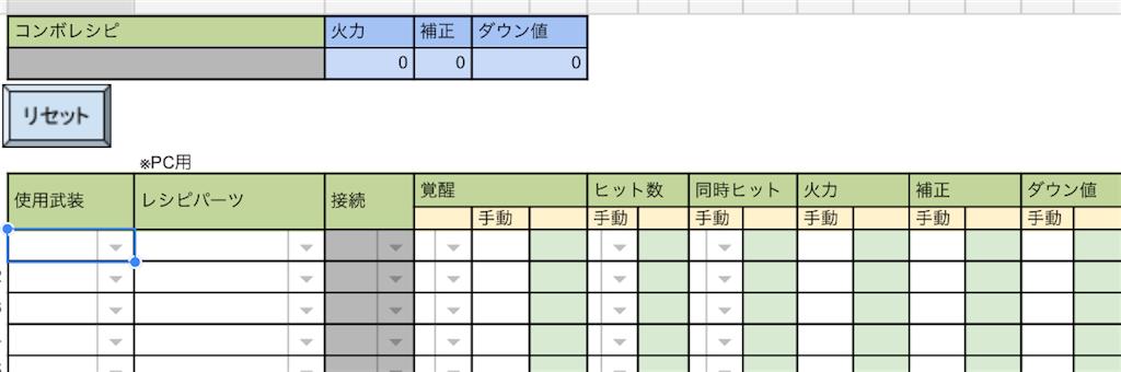 f:id:nosuke0213:20161002035117p:image