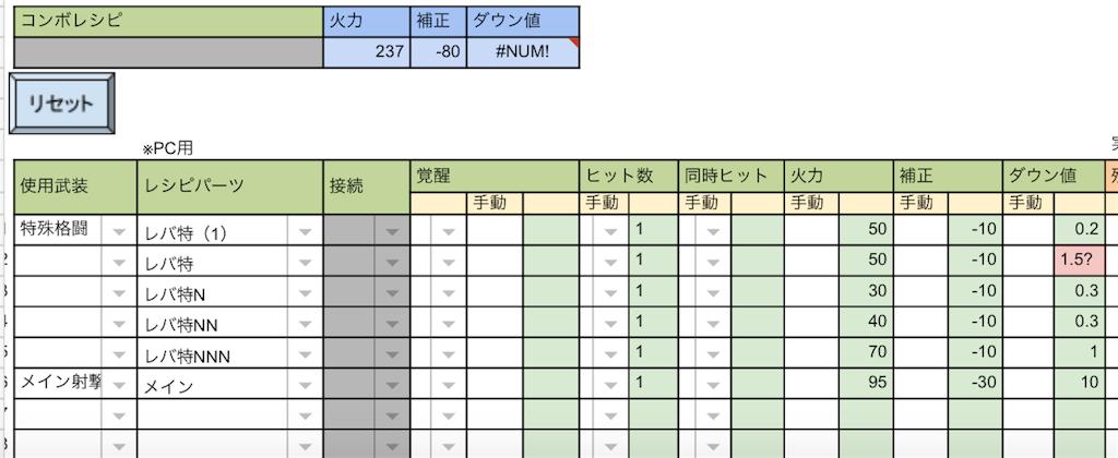 f:id:nosuke0213:20161002035508p:image