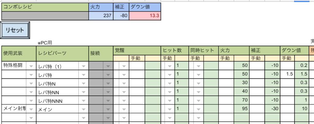 f:id:nosuke0213:20161002035525p:image