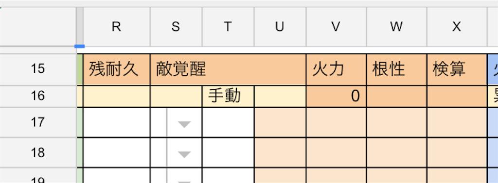 f:id:nosuke0213:20161002035920p:image