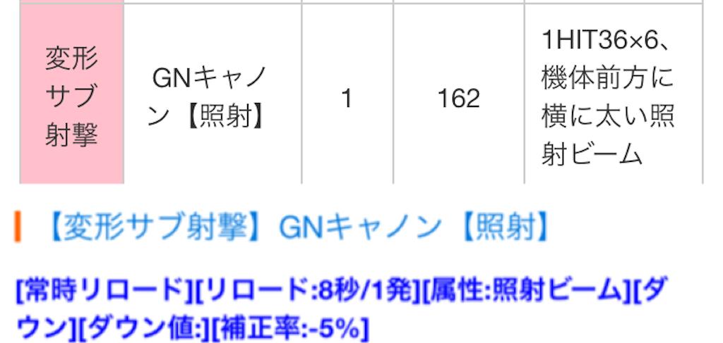 f:id:nosuke0213:20161002040629p:image