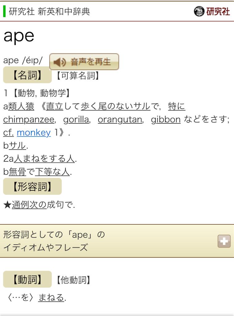 f:id:nosuke0213:20161025083644p:image