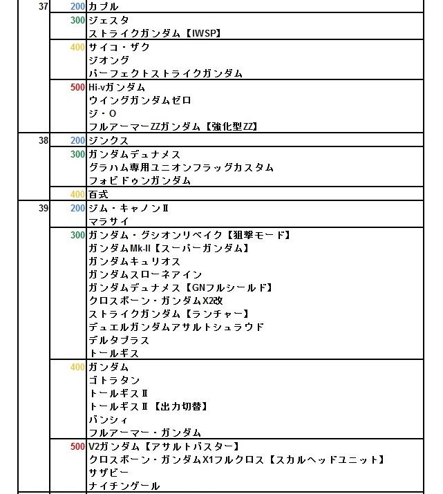 f:id:nosuke0213:20171019005057j:plain