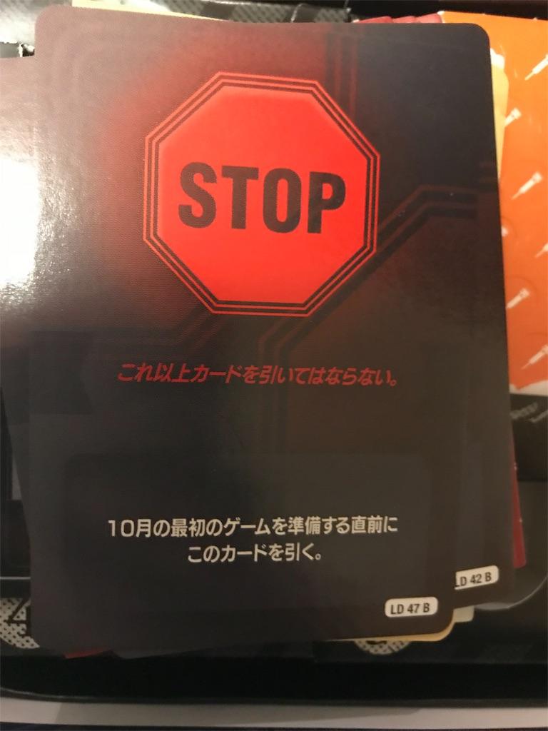 f:id:nosuke0213:20180102051017j:image