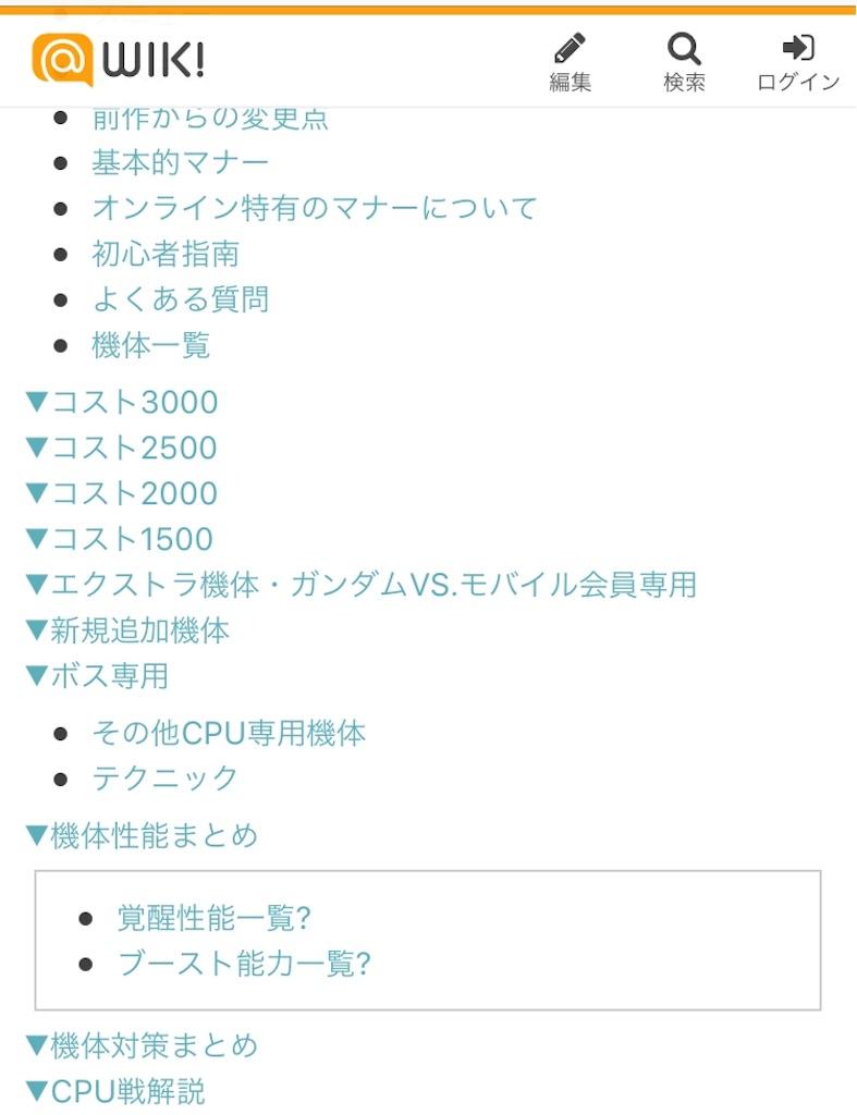 f:id:nosuke0213:20180119131608j:image