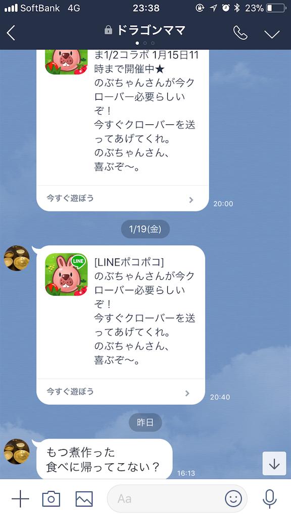 f:id:nosuke0213:20180127233916p:image