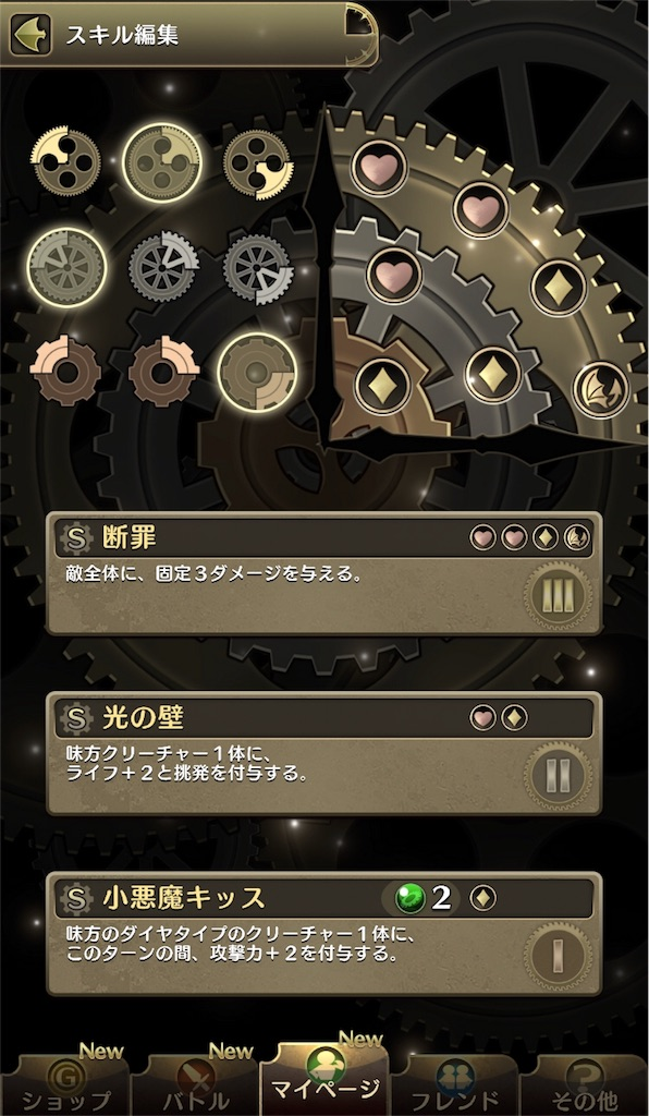 f:id:nosuke0213:20180411070022j:image:w300