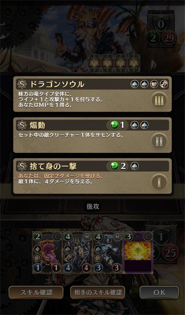 f:id:nosuke0213:20180411070127j:image:w300