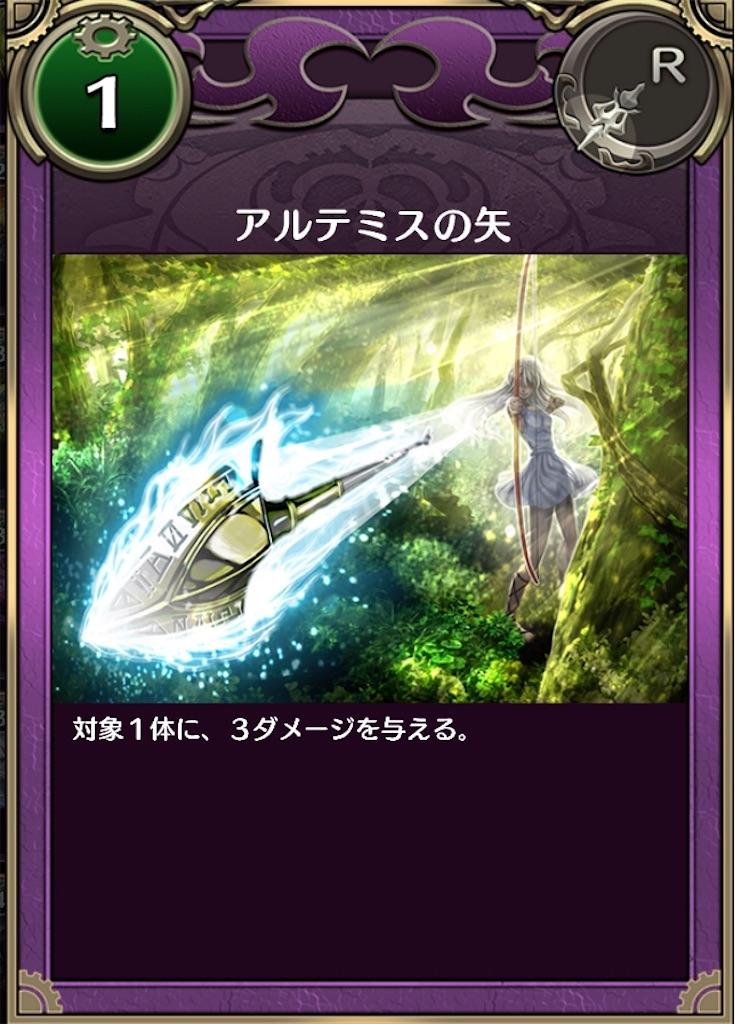 f:id:nosuke0213:20180411070240j:image:w300