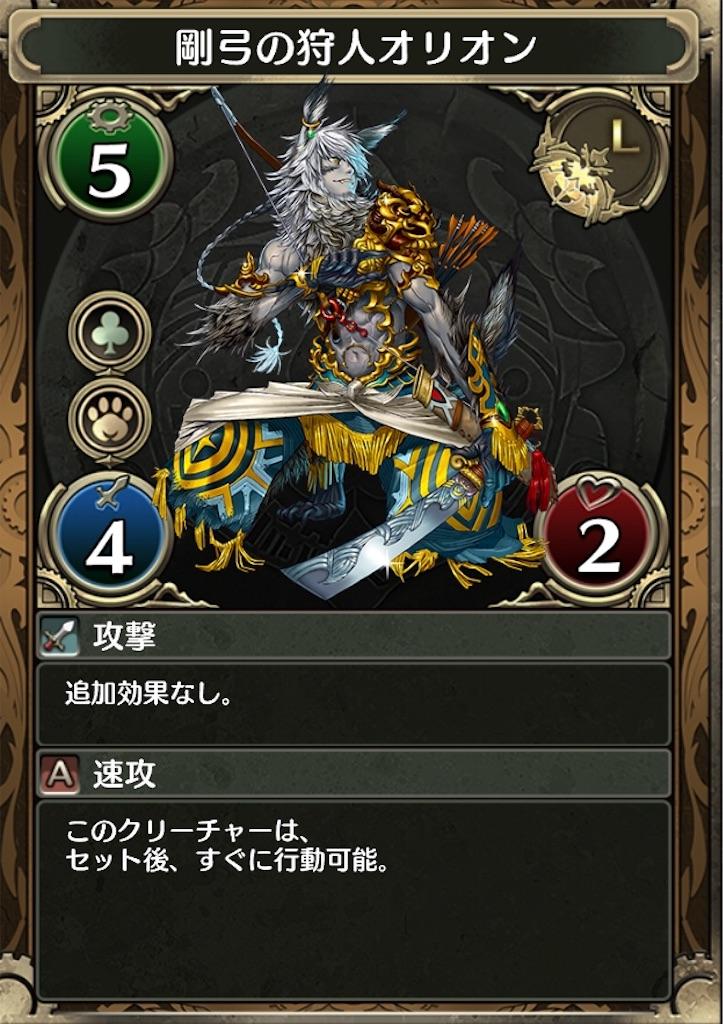 f:id:nosuke0213:20180411070315j:image:w300