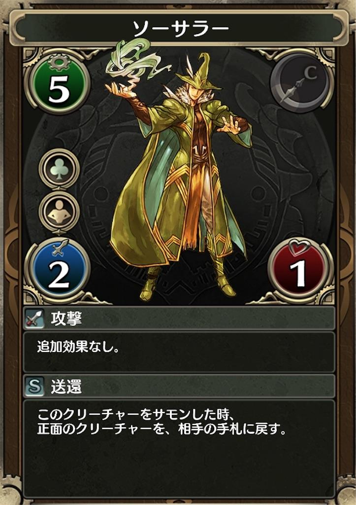f:id:nosuke0213:20180411070352j:image:w300
