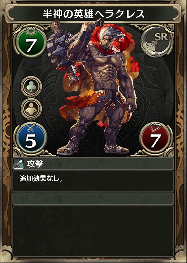 f:id:nosuke0213:20180411070445j:image:w300