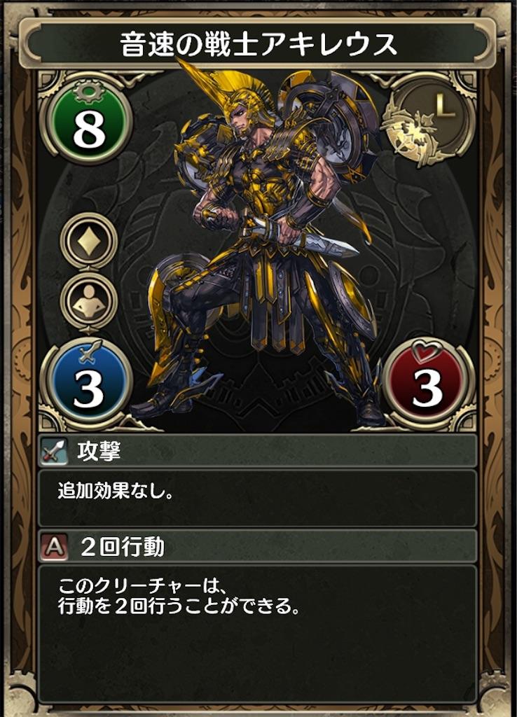 f:id:nosuke0213:20180411070511j:image:w300
