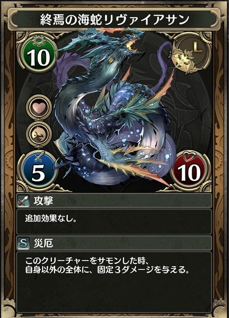 f:id:nosuke0213:20180411070535j:image:w300