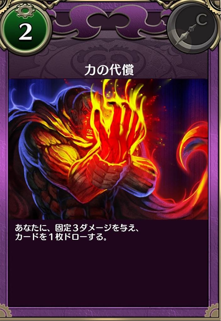 f:id:nosuke0213:20180411070615j:image:w300
