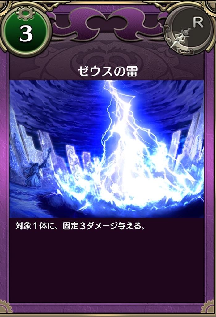 f:id:nosuke0213:20180411070627j:image:w300