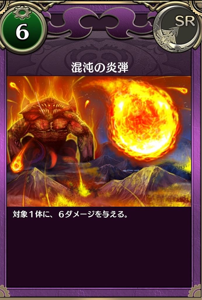 f:id:nosuke0213:20180411070637j:image:w300