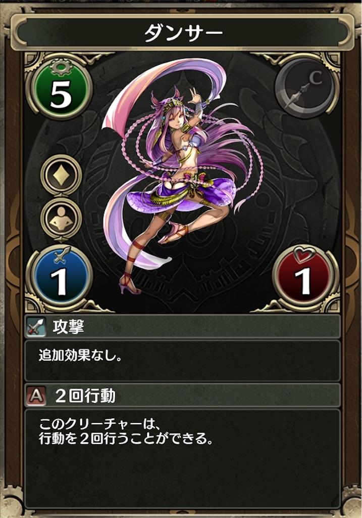 f:id:nosuke0213:20180411072220j:image:w300