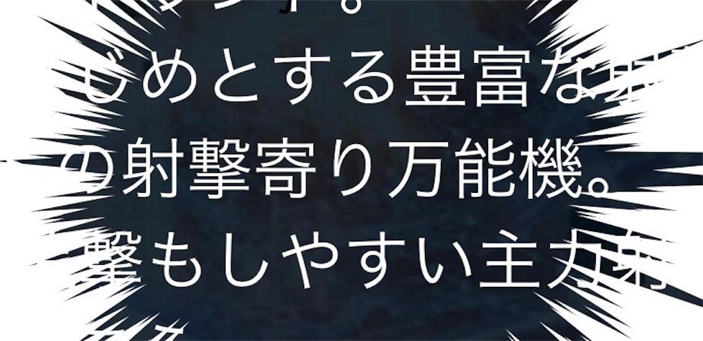 f:id:nosuke0213:20180531020516j:image