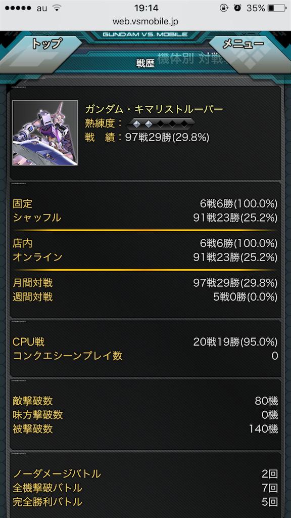 f:id:nosuke0213:20180619013149p:plain