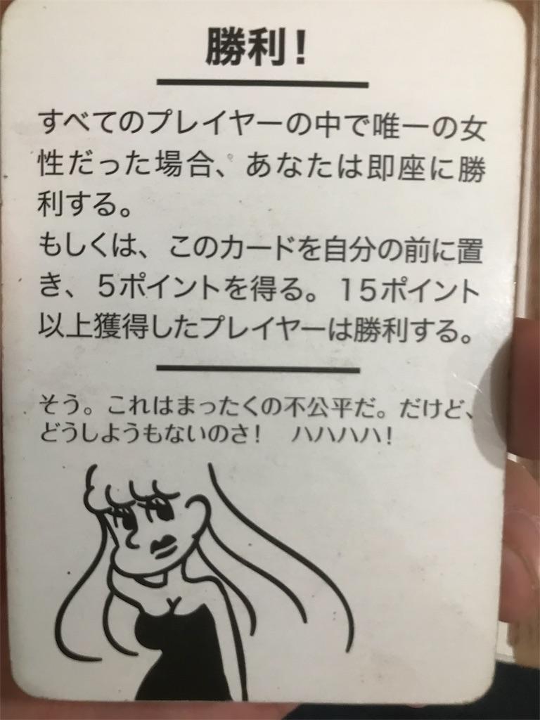 f:id:nosuke0213:20181007173144j:image:w400