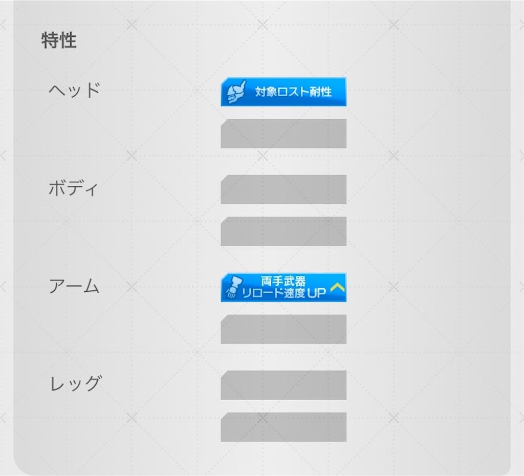 f:id:nosuke0213:20181126032727j:image:w400