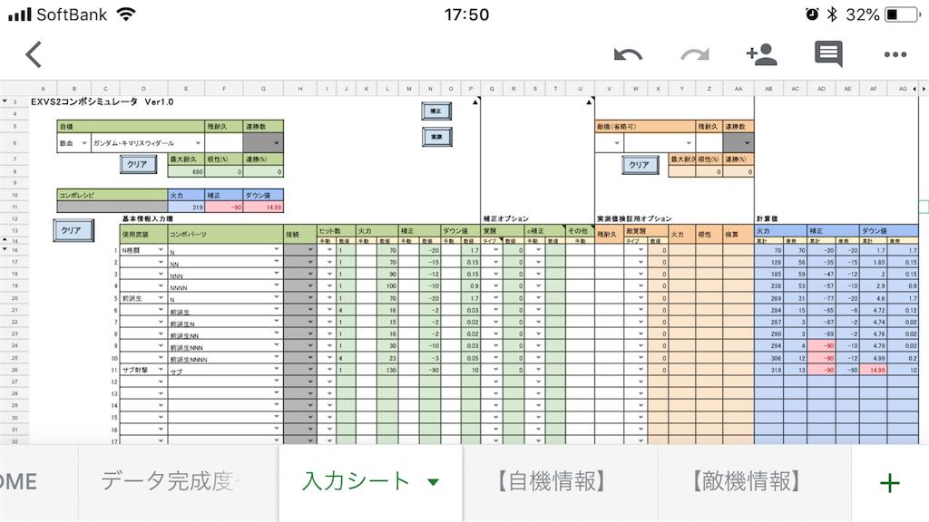 f:id:nosuke0213:20181128181259p:image:w500