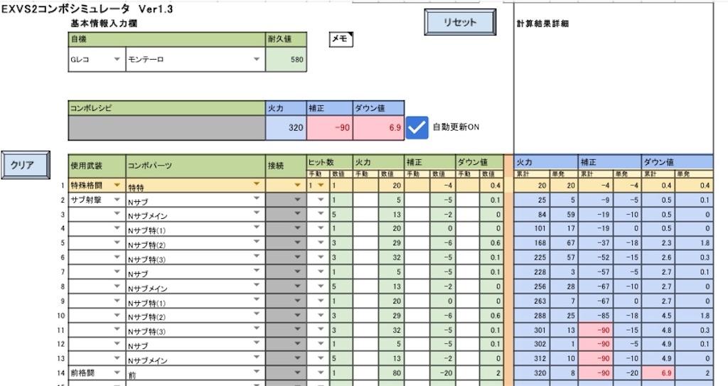 f:id:nosuke0213:20181229035140j:image