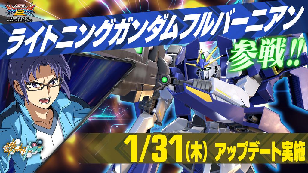 f:id:nosuke0213:20190127103908p:plain