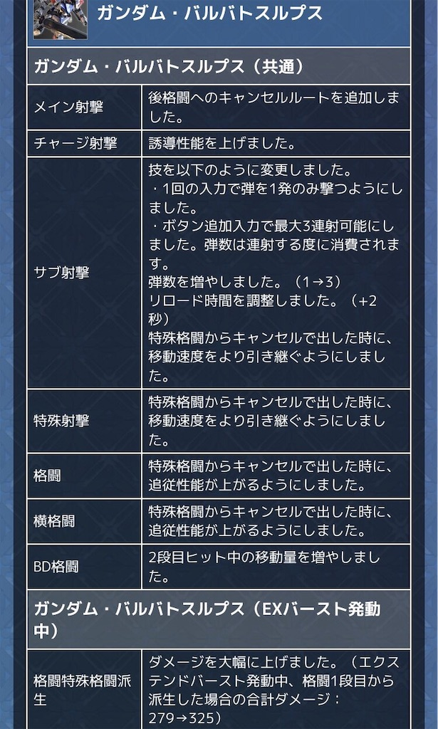 f:id:nosuke0213:20190218084823j:image