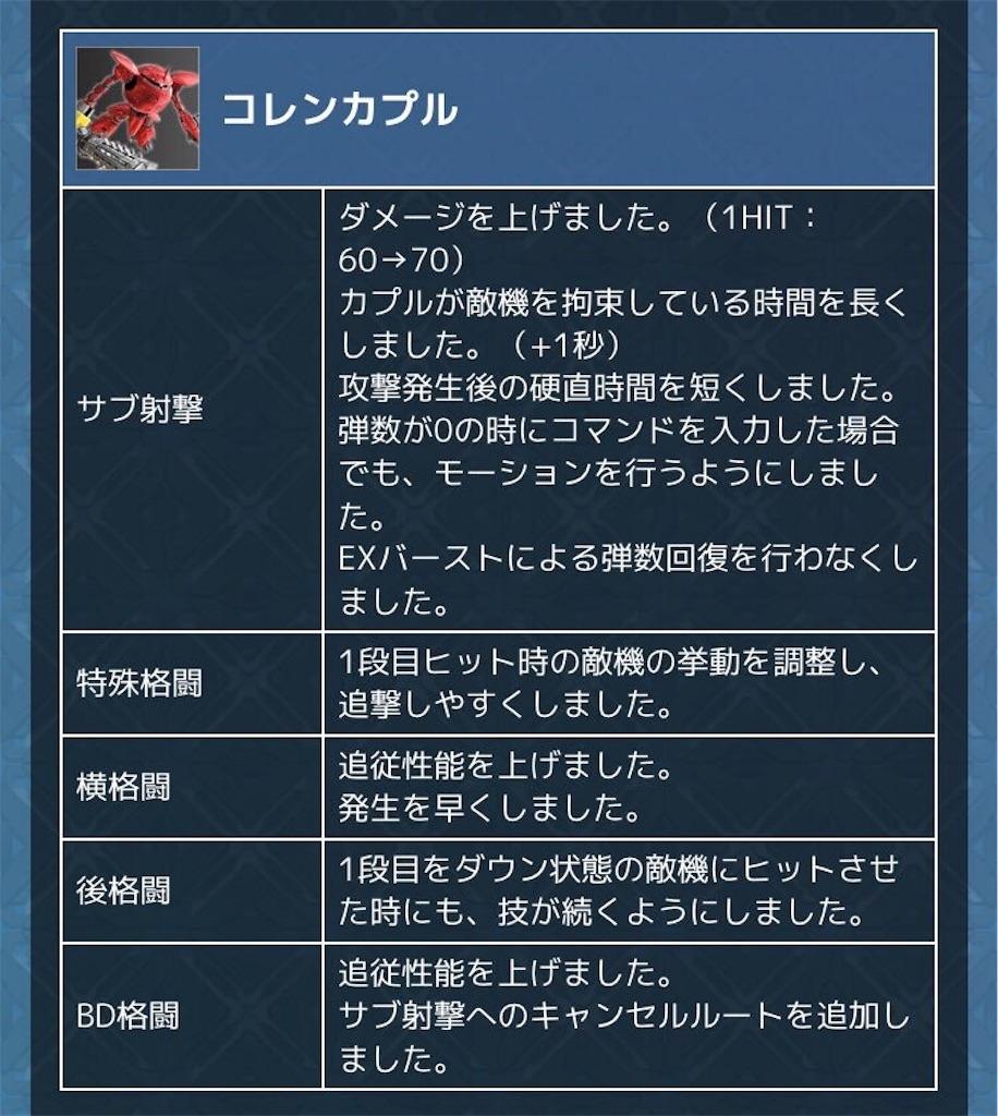 f:id:nosuke0213:20190218084837j:image