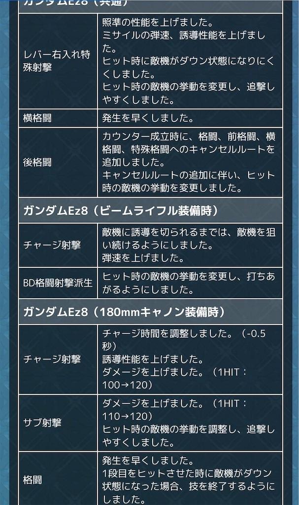 f:id:nosuke0213:20190218084852j:image