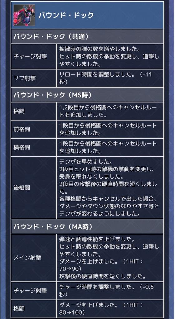 f:id:nosuke0213:20190303122356j:image:w400