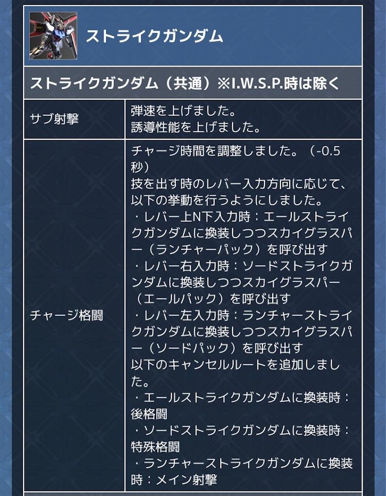 f:id:nosuke0213:20190303122532j:image:w400