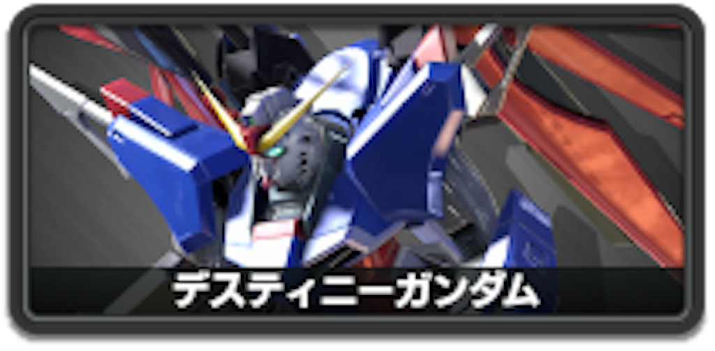 f:id:nosuke0213:20190324155454p:image:w300