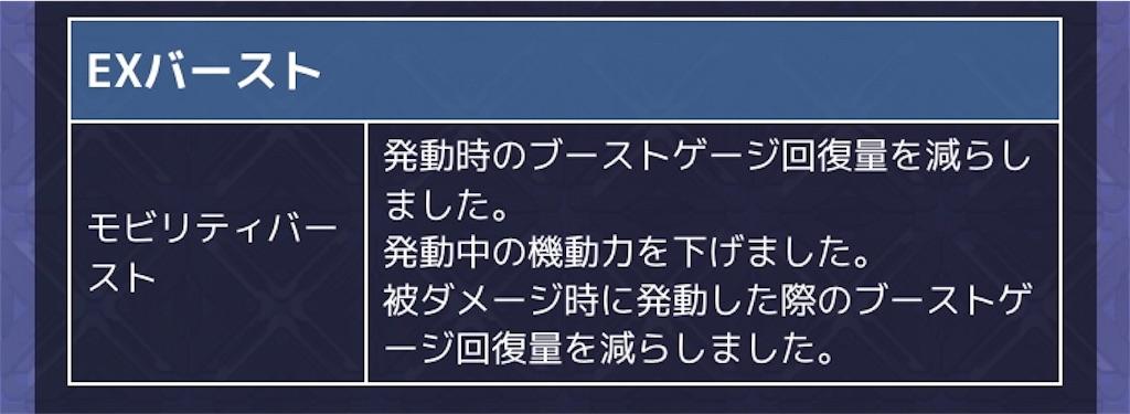 f:id:nosuke0213:20190415220852j:image