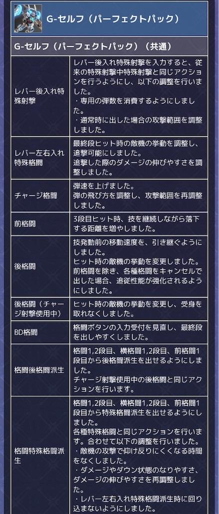 f:id:nosuke0213:20190509080738j:image:w400
