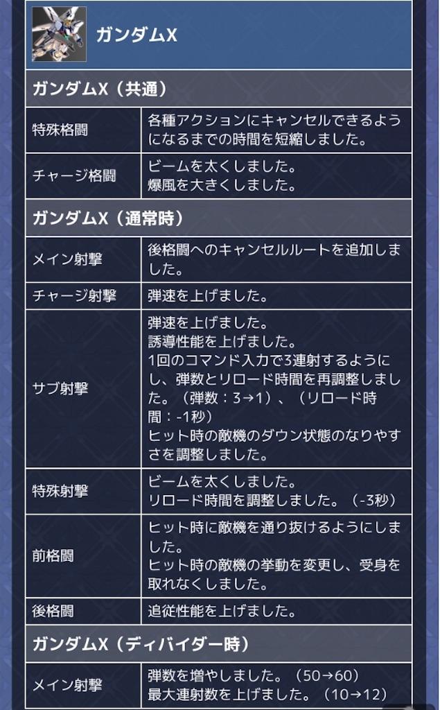 f:id:nosuke0213:20190509080919j:image:w400