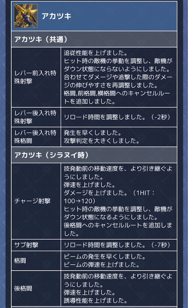 f:id:nosuke0213:20190509080942j:image:w400