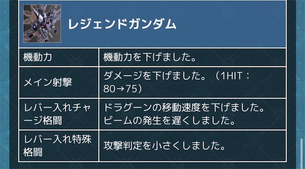 f:id:nosuke0213:20190509081325j:image:w400