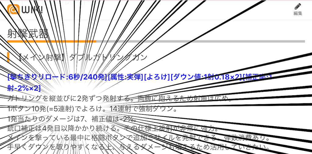 f:id:nosuke0213:20190618123821p:image:w400