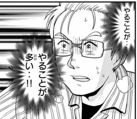 f:id:nosuke0213:20190801040436j:plain:w400