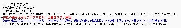 f:id:nosuke0213:20190912031425j:plain:w400