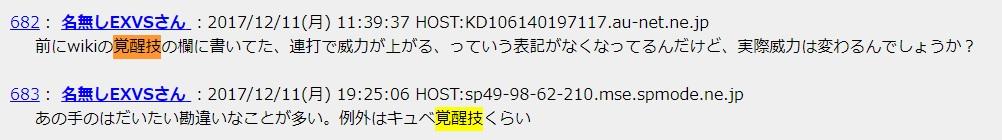 f:id:nosuke0213:20190912032944j:plain:w400