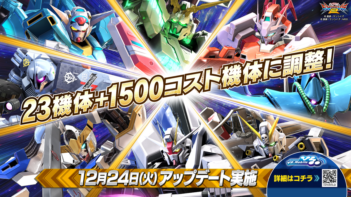f:id:nosuke0213:20191221091731p:plain:w500