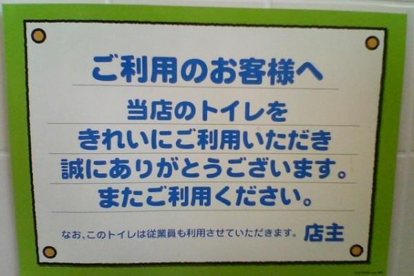 f:id:nosuke0213:20200118164015j:plain:w200