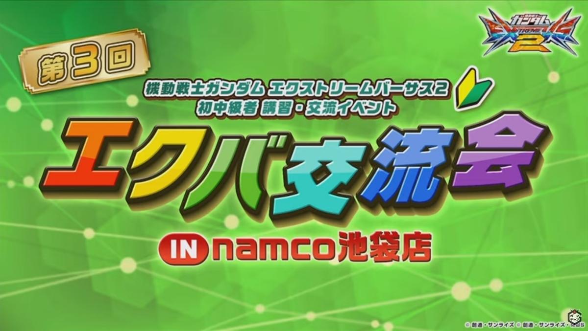 f:id:nosuke0213:20200122031457j:plain:w400