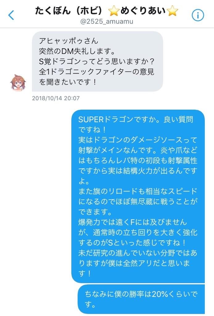 f:id:nosuke0213:20200128022858j:image:w400