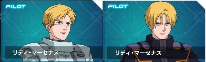 f:id:nosuke0213:20200204032725j:plain
